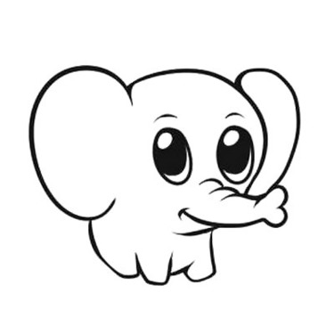 Tiny Cute Simple Elephant Tattoo