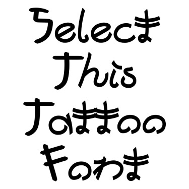 Hirakatana Tattoo Font
