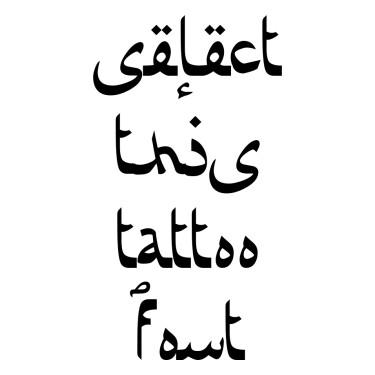 Afaratibn Blady Tattoo Font