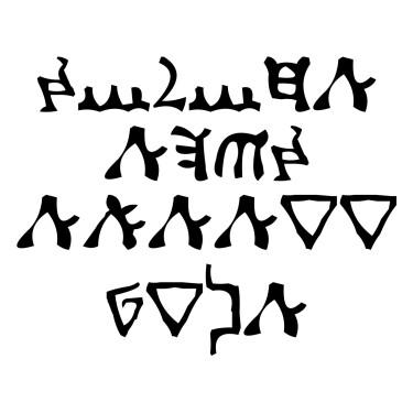 Samaritan Tattoo Font