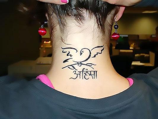 Blackbird Tattoo on Neck Tattoo Idea