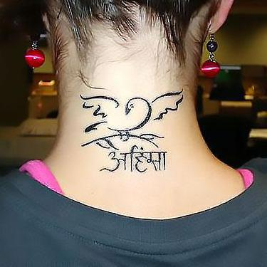 Blackbird Tattoo on Neck Tattoo