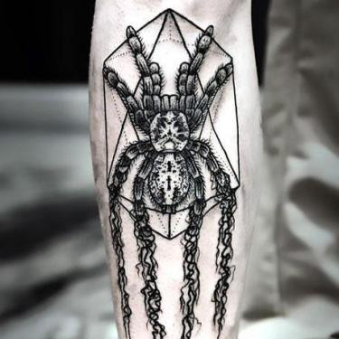 Cool Black Spider Tattoo