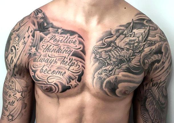 Japanese Dragon on Chest Tattoo Idea