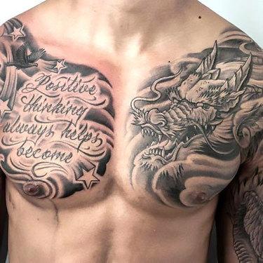 Japanese Dragon on Chest Tattoo