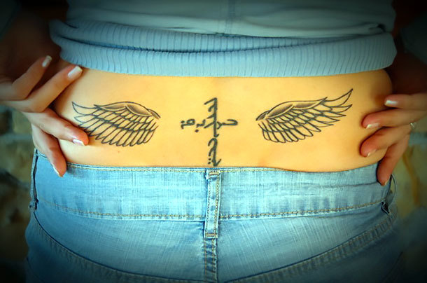 Wings on Lower Back for Women Tattoo Idea