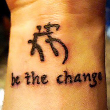 Be The Change Symbol Tattoo