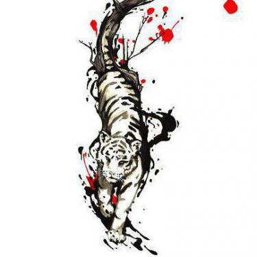 Beautiful Chinese Tiger Tattoo
