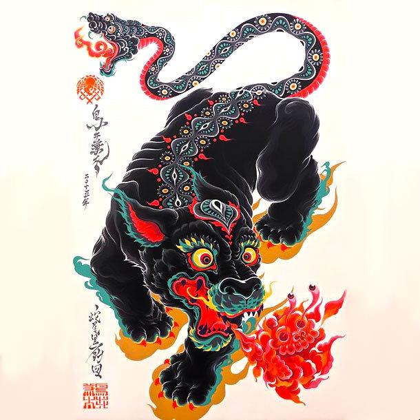 Japanese Panther Tattoo Design