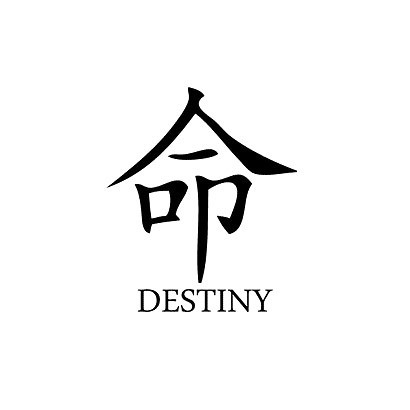Chinese Destiny Symbol Tattoo Design