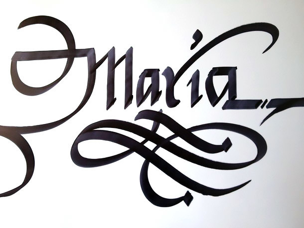 Maria Name Tattoo Design