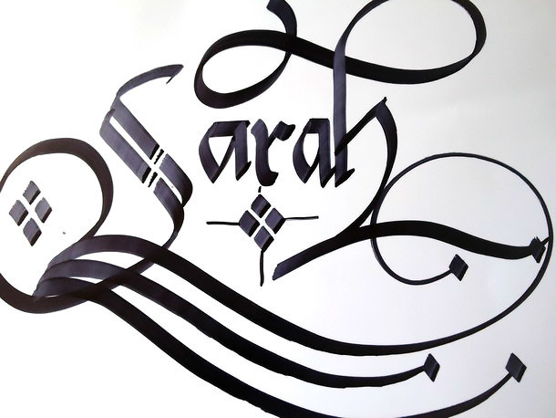 Sarah Name Tattoo Design