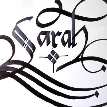 Sarah Name Tattoo